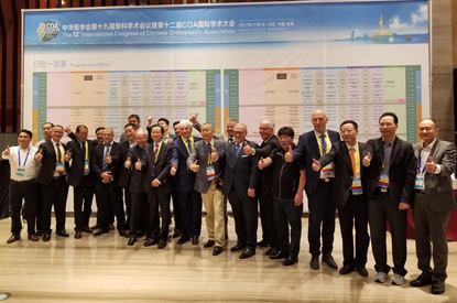 Ortho-und Unfall-Kongress in Zhuhai-China